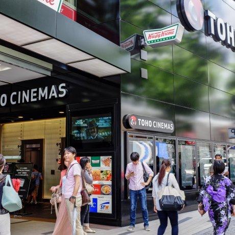 Toho Cinemas Shibuya