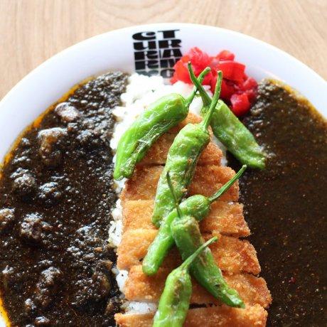Triangle Curry
