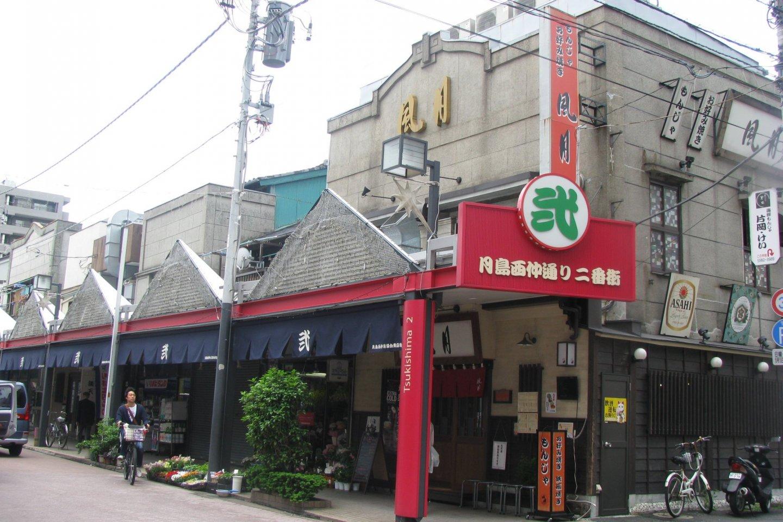 Торговые ряды Цукишимы