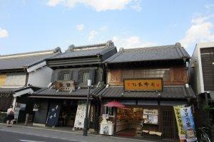 Дома в стиле Куразукири