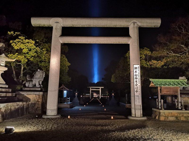 Once a month, Izanagi Shrine hosts a special event.