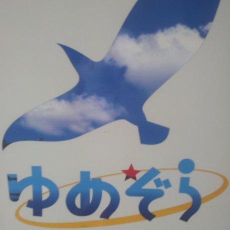 The Yumezora or Dream Sky Train