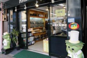 Kamata Hakensha shopfront