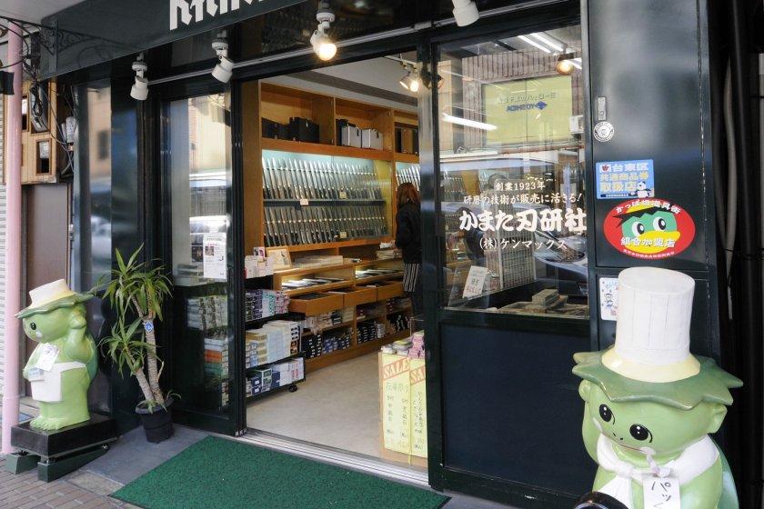 หน้าร้านมีด คามาตะ ฮาเคนชา