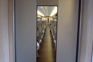 <p>Doorway to plush sleek interior</p>