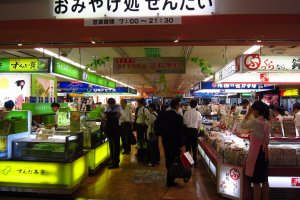 Endless shopping at Sendai Station the gateway to Tohoku