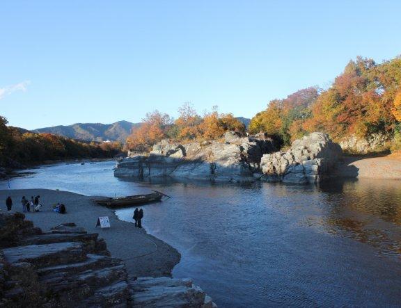 Nagatoro en automne