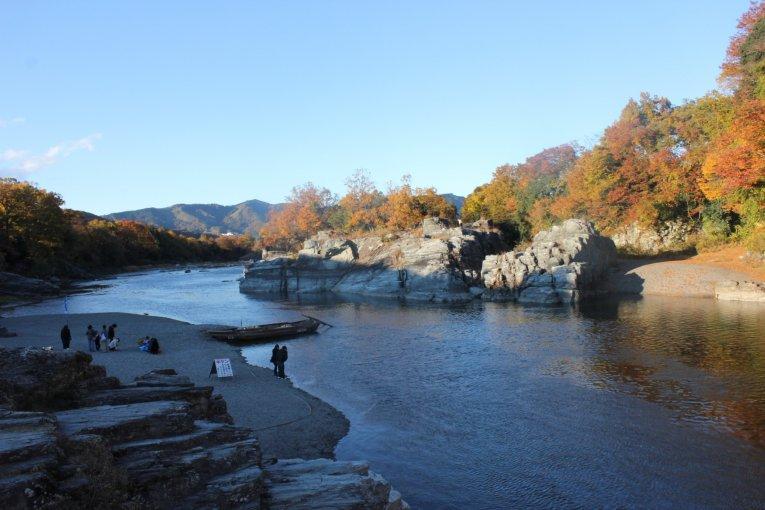 Nagatoro vào mùa thu