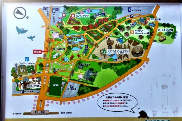 The park has many landscapes and attractions