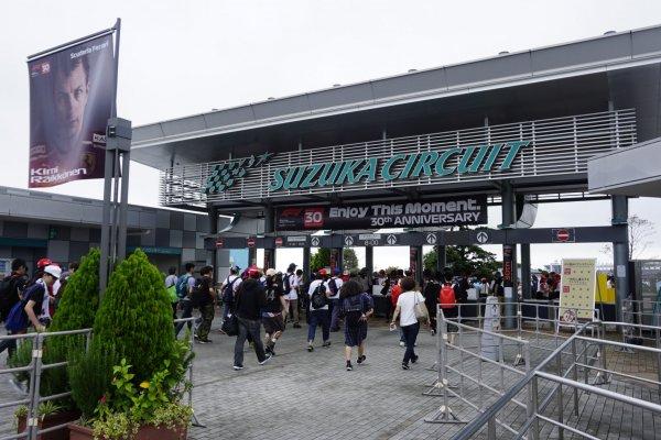 Selamat datang di Sirkuit Suzuka!