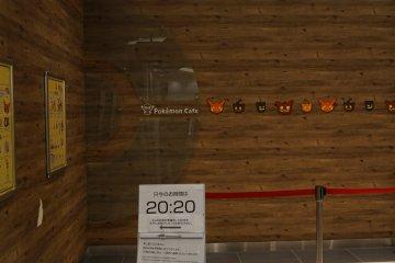 The entrance to Pokemon Cafe Tokyo