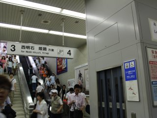The crowded Kobe station