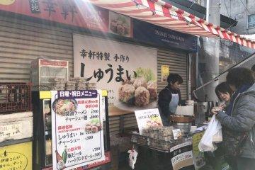 Tsukiji Koken