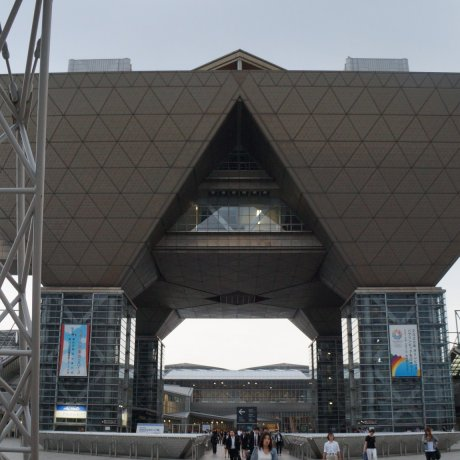 Tokyo Big Sight: A Monster of a Convention Center