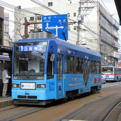Riding the Tram in Nagasaki