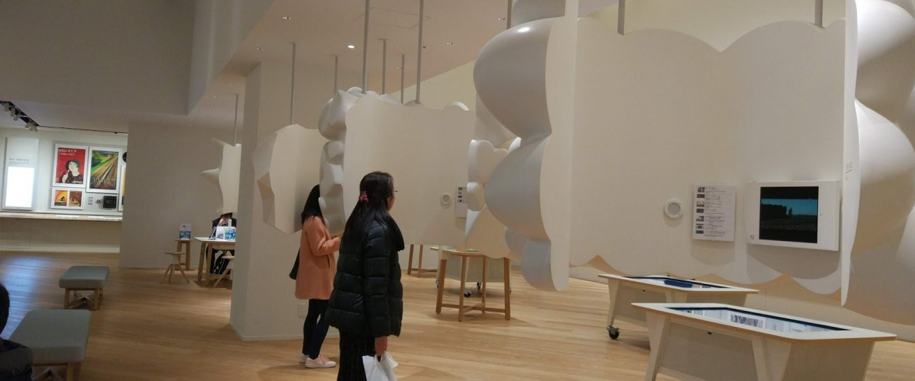 Interior of Ad Museum Tokyo