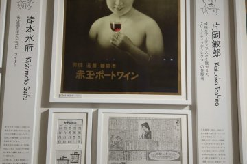 A beautiful ad from the Showa period