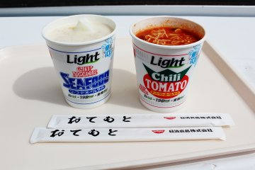<p>Make sure to try the Iced Cup noodles!</p>