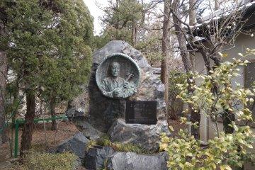 Shinichi Suzuki Memorial Hall