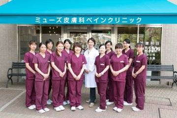 The proficient and caring team led by Dr. Naoko Hitosugi