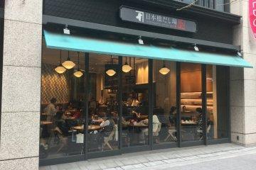 Nihonbashi Dashi Bar Hanare at COREDO Muromachi 2