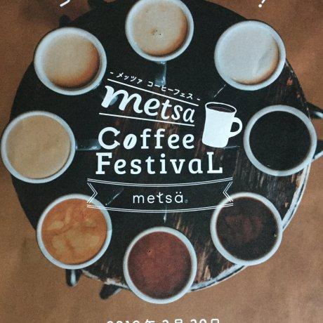 Metsa Coffee Festival