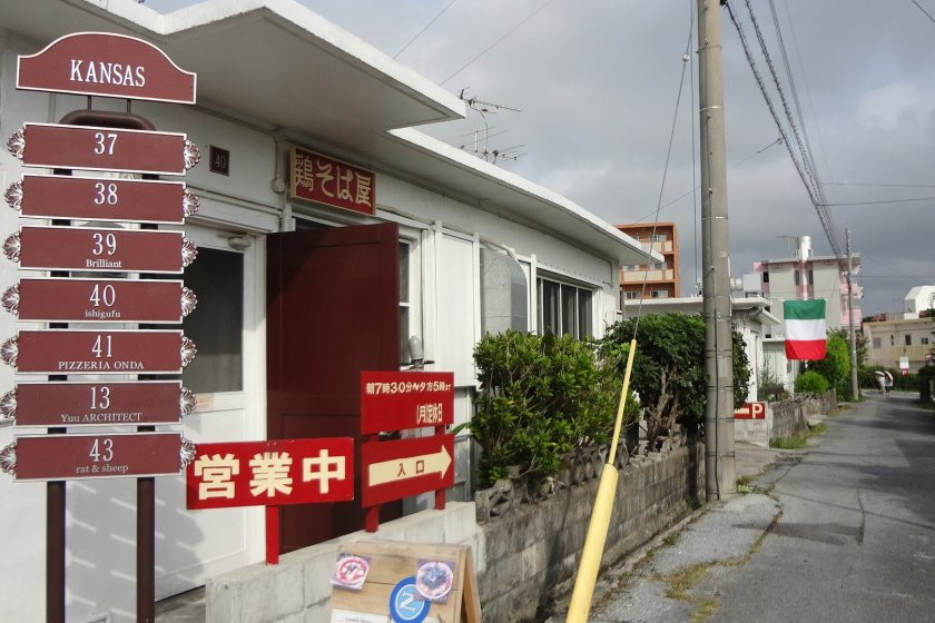 One of the ten streets in Minatogawa Stateside Town named after American States