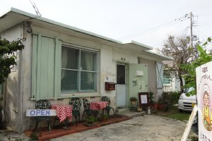 """Each """"house"""" in Minatogawa Stateside Town is identified by a number. This café is Number 28"""