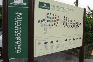 Navigating around Minatogawa Stateside Town