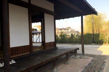 Former Nakamura Residence