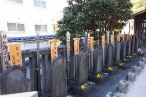 Some of the graves of the 47 ronin in Sengakuji