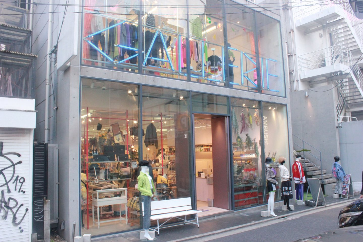 GallerieTokyo on Cat Street