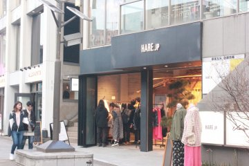 Hare Japan on Cat Street