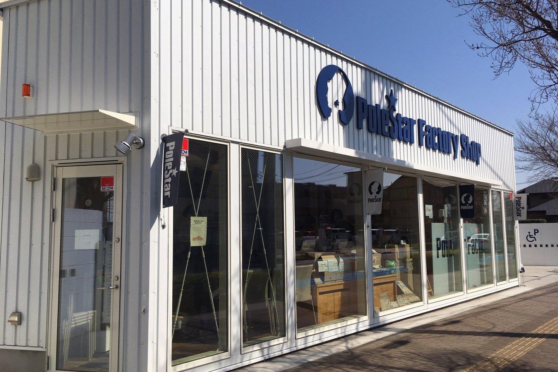 The Polestar Sauce store