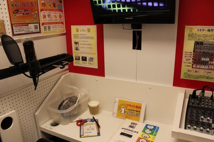 1Kara: Solo Karaoke in Shibuya