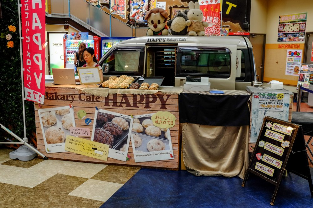 Happy Bakery Cafe bakes their treats fresh everyday