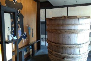 Obuse-do sake brewery