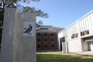 Iwase Bunko Library, Nishio.