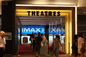 109 Cinemas Kawasaki is located in Lazona shopping center adjacent to JR Kawasaki Station.
