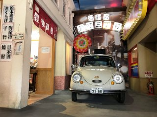One of the museums near Showa Street