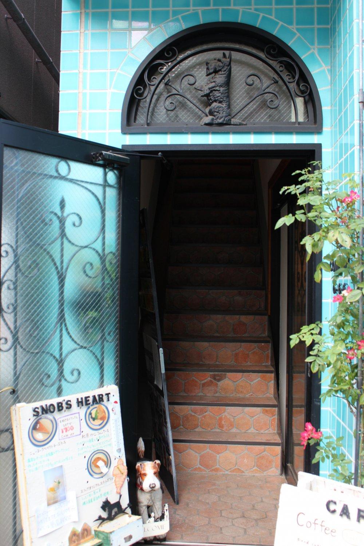 계단을 오르셔서 스놉스 하트에 들어오세요!