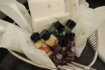 Amenities provided by the hotel