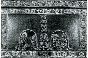 Pedestal of Yakushi Nyorai