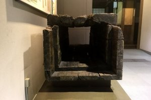 Edo Period pipe fitting technology