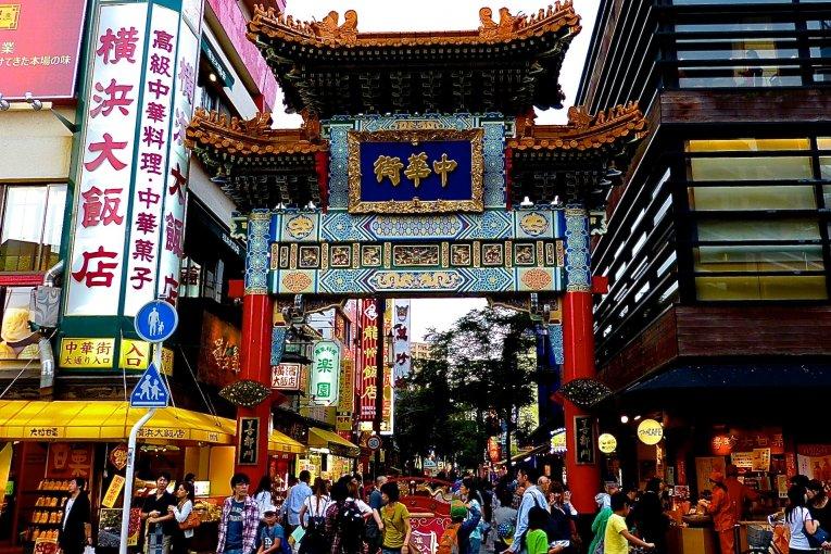 Chinatown de Yokohama