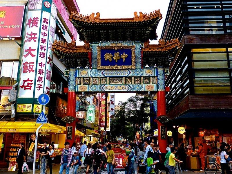 <p>横滨中华街:善临门在中华街大道的最北端</p>