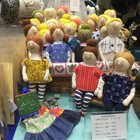 The Japan Hobby Show