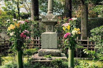 The grave of Minamoto Yorimasa, Byoudou-in.