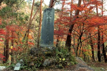 Monument at Tenkomori, a copse of red maples