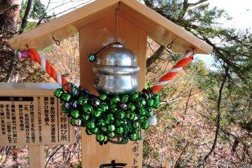 Shiny bells